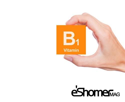 مجله خبری ایشومر ویتامین-خواص-درمانی-ویتامین-b1-ویتامین-ب1-مجله-خبری-ایشومر انواع ویتامین ها و خواص درمانی آن ها ، ویتامینB1 ( ویتامین ب1 ) سبک زندگي سلامت و پزشکی  ویتامین1B ویتامین ب1 خواص درمانی ویتامین انواع ویتامین