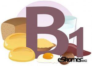 مجله خبری ایشومر کمبود-ویتامینb1-بدن-احساس-خستگی-مجله-خبری-ایشومر-300x215 کمبود ویتامینB1 در بدن و ایجاد احساس خستگی سبک زندگي سلامت و پزشکی  ویتامینB1 ویتامین ب1،خواص درمانی ویتامینB1 کمبود ویتامینB1