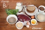 خطرات ناشی از کمبود ویتامینB1 در بدن چیستند؟