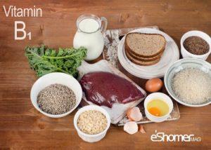 مجله خبری ایشومر خطرات-ناشی-کمبود-ویتامینb1-بدن-مجله-خبری-ایشومر-300x214 خطرات ناشی از کمبود ویتامینB1 در بدن چیستند؟ سبک زندگي سلامت و پزشکی  ویتامینB1 ویتامین ب1،خواص درمانی ویتامین B1 ویتامین کمبود ویتامینB1 خواص درمانی ویتامین