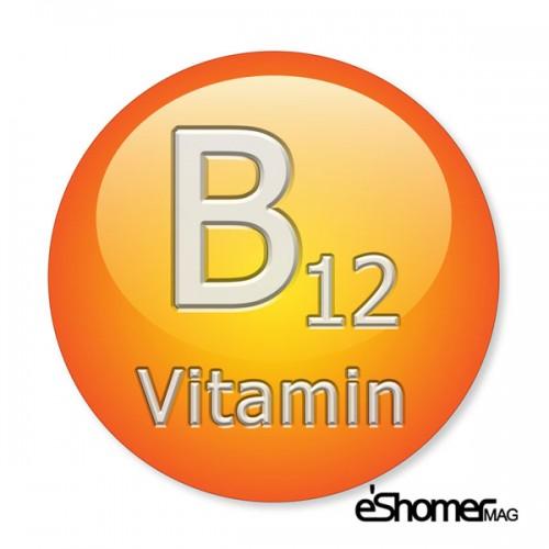 مجله خبری ایشومر علائم-کمبود-ویتامینb12-ویتامین-ب12-در-بدن-مجله-خبری-ایشومر علائم کمبود ویتامینB12 ( ویتامین ب12 ) در بدن سبک زندگي سلامت و پزشکی  ویتامینB12 ویتامین ب12 ویتامین علائم کمبود ویتامینB12