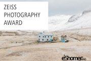 فراخوان عکاسی بین المللی هنری جوایز ZEISS 2018