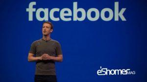 مجله خبری ایشومر -زوکربرگ-1-300x169 تمرکز بر تغییرات به روش مارک زاکربرگ مدیر موفق فیسبوک کسب و کار موفقیت  مارک زوکربرگ فیسبوک