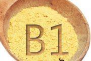 نیاز روزانه بدن به ویتامینB1 دقیقا چقدر است؟
