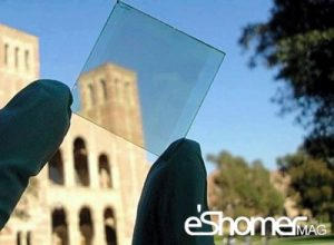 مجله خبری ایشومر پانل-خورشیدی-شفاف-جایگزین-سلول-خورشید-300x220 سلول های خورشیدی شفاف جایگزین سلول های خورشیدی سنتی می شوند تكنولوژي نوآوری  سلول های خورشیدی شفاف سلول های خورشیدی