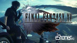 مجله خبری ایشومر کارگردان-final-fantasy-15-سادگی-ساخت-نسخهی-pc-نسخه2-300x169 کارگردان Final Fantasy 15 از سادگیهای ساخت آن می گوید بازی و سرگرمی تكنولوژي  بازی Final Fantasy