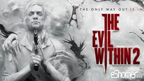 چگونه Evil Within 2 را اول شخص بازی کنیم