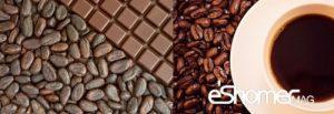 مجله خبری ایشومر -غذاها-و-نوشیدنی-های-حاوی-کافئین-آشنا-شویم-مجله-خبری-ایشومر-300x103 با غذاها و نوشیدنی های حاوی کافئین آشنا شویم تازه ها سبک زندگي  نوشیدنی کافئین غذا
