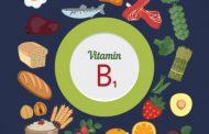 تاثیرات ویتامینB1 ( ویتامین ب1 ) در بدن چیست؟