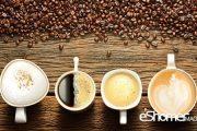 تاثیر کافئین قهوه در نوشیدن اولین جرعه آن در بدن