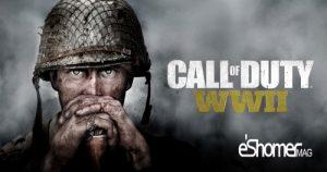 مجله خبری ایشومر مروری-بر-گذشته-ی-بازی-call-of-duty-و-شرکت-اکتیویژن-300x158 مروری بر گذشته ی بازی Call of Duty و شرکت اکتیویژن بازی و سرگرمی تكنولوژي  بازی اکتیویژن