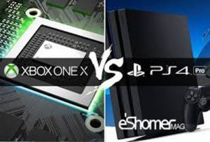 مجله خبری ایشومر -پلی-استیشن-ایکس-باکس-300x203 مقایسه بین پلی استیشن پرو و ایکس باکس وان ایکس بازی و سرگرمی تكنولوژي  پلی استیشن پرو بازی ایکس باکس وان ایکس