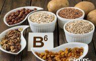 کمبود ویتامینB6 ( ویتامین ب6 ) و راه حل های پیشگیری از آن