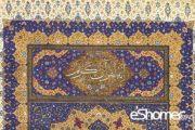 آشنایی با انواع رشته های هنرهای سنتی ایران ، تجلید و صحافی سنتی