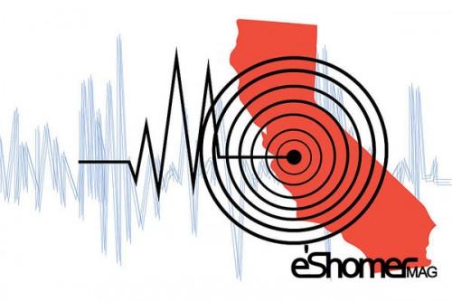 زلزله ۵.۲ ریشتری تهران را لرزاند