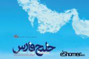 فراخوان داستان نویسی با موضوع