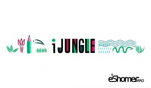 فراخوان طراحی گرافیک جوایز iJungle 2018