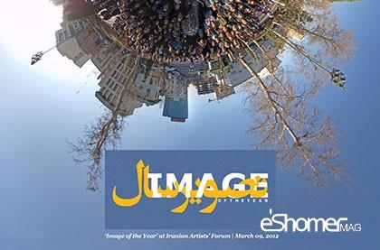 فراخوان هنری پانزدهمین جشن تصویرسال و جشنواره فیلم تصویر