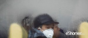 مجله خبری ایشومر -مصرف-امگا-3-در-مقابله-با-اثرات-آلودگی-هوا-مجله-خبری-ایشومر-300x131 نقش مصرف امگا 3 در مقابله با اثرات آلودگی هوا سبک زندگي سلامت و پزشکی  هوا مقابله با آلودگی هوا ماهی گوجه فرنگی دانه امگا 3 آلودگی هوا آلودگی