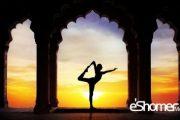 آشنایی با انواع سبک ها در یوگا ، سبک یوگا اينتگرال