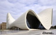 آشنایی با سبک های معماری ، سبک معماری فولدینگ