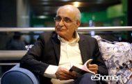 فراخوان داستان نویسی جایزه