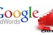 نحوه استفاده از گوگل ادوردز و کارایی آن چیست؟ 1