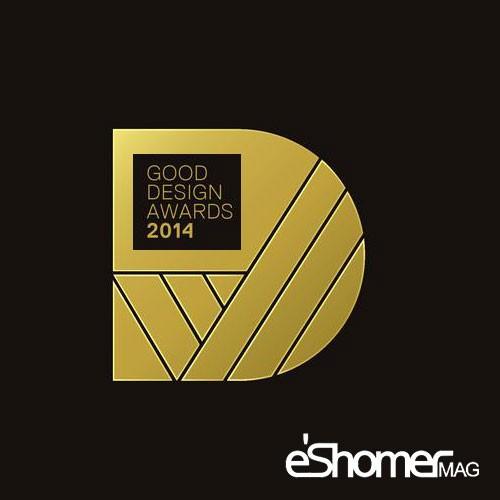 مجله خبری ایشومر فراخوان-طراحی-هنری-Australia's-Good-Design-Awards-2018-مجله-خبری-ایشومر فراخوان طراحی هنری Australia's Good Design Awards 2018 مسابقات خارجی مسابقات هنری  مسابقه هنری فراخوان هنری فراخوان طراحی فراخوان جشنواره هنری Good Design Awards 2018