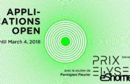 فراخوان عکاسی جوایز الیزه 2018-2020 مسابقه هنری