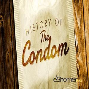 مجله خبری ایشومر PIC-Recovered تاریخچه استفاده از کاندوم سبک زندگي سلامت و پزشکی  کاندوم خرید کاندوم