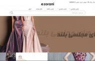 معرفی فروشگاه لباس مجلسی ایزورانی و محصولات آن
