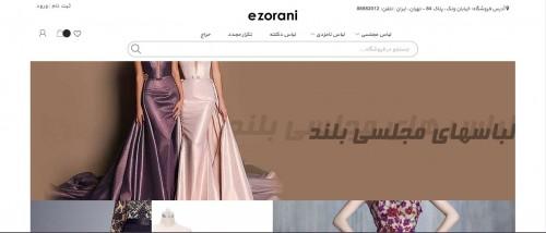 مجله خبری ایشومر ezorani-online-store معرفی فروشگاه لباس مجلسی ایزورانی و محصولات آن مد و پوشاک هنر