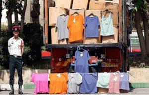 آغاز طرح مبارزه با پوشاک قاچاق و جمع آوری عرضه و فروش