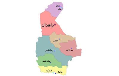 عملکرد دبیرخانه کارگروه مد و لباس اداره کل ارشاد استان سیستان و بلوچستان