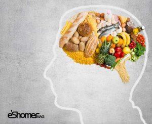 بهترین مواد غذایی برای تقویت مغز و حافظه