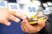 نسل جدید اینترنت پرسرعت ۱۶ مگابیت با حجم ۱۲۰ گیگابایت در الکامپ ۲۰۱۶