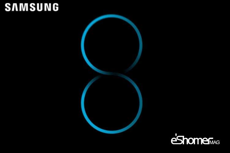مجله خبری ایشومر galaxy-8-mag-eshomer سامسونگ گلکسی 8 بدون دکمه خواهد بود تكنولوژي موبایل و تبلت نمایشگر گلکسی اس 8 گلکسی سامسونگ دکمه حسگر پرچمدار بدون اسکنر اثرانگشت Samsung galaxy s8