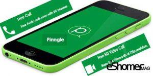 رقیب جدید تلگرام و ایمو اپلیکیشن پینگل(Pinngle) راهی بازار شد
