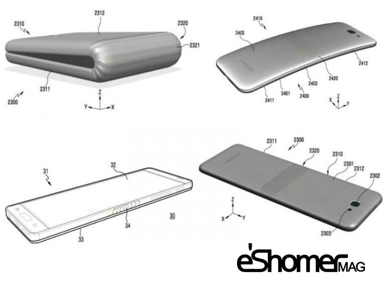 مجله خبری ایشومر Samsung-foldable-mag-eshomer پتنت گوشی خمیده و انعطاف پذیر شرکت سامسونگ منشر شد تكنولوژي موبایل و تبلت گوشی شرکت سامسونگ خمیده پذیر پتنت انعطاف Plus Galaxy