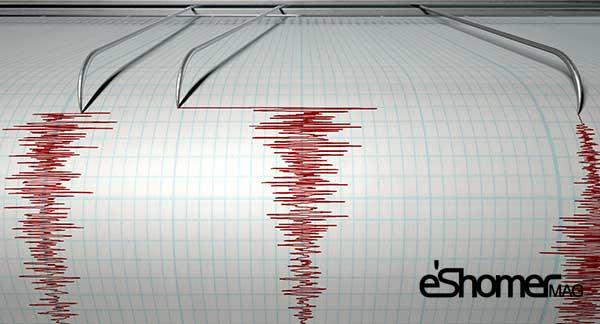 مجله خبری ایشومر Seismograph-Earthquake-mag-eshomer زمین لرزهای به بزرگی 5.1 ریشتری در استان فارس وقوع پیوست تازه ها سبک زندگي وقوع لرزهای فارس زمین ریشتری پیوست بزرگی استان