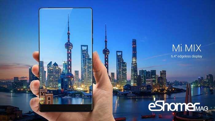 مجله خبری ایشومر xiaomi_mi_mix_mag-eshomer گوشی جدید Mi Mix شیائومی در نمایشگاه CES 2017 تكنولوژي موبایل و تبلت هوشمند نمایشگاه گوشی کشور شیائومی چین جدید Mi Mix CES 2017