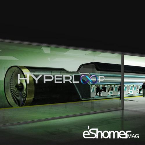 مجله خبری ایشومر هایپر-لوپ-سیستم-حمل-و-نقل-جدید-با-قیمت-پایین-تر-از-20-دلار ايستگاه بعد، آينده هايپر لوپ (Hyper Loop) نمادي از سامانههاي حمل و نقل عمومي تكنولوژي نوآوری  هايپر نمادي نقل مگ ماسک لوپ عمومي سامانه حمل تسلا بُعد ایلان ايستگاه آينده Loop Hyper