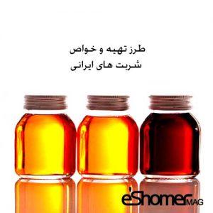 طرز تهیه و خواص شربت های ایرانی عسل و بیدمشک و نعنا
