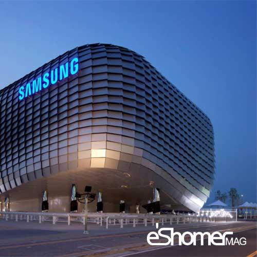 مجله خبری ایشومر yeosu-expo-samsung-pavilion-mag-eshomer تغییرات بنیادی شرکت تجاری سامسونگ در فصل جدید این شرکت برندها موفقیت فصل شرکت سامسونگ جدید تغییرات تجاری بنیادی