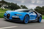 جادوی بزرگ خودرو بوگاتی شیرون برای سرعت بالای 420 کیلومتر-1