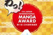 فراخوان مسابقات بین المللی تصویر سازی Manga Award 2017