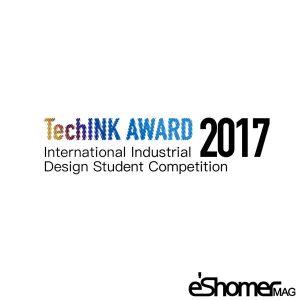 فراخوان مسابقه دانشجویی جوایز طراحی صنعتی TechINK 2017