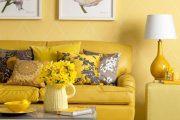 بهترین استفاده رنگ زرد برای ایجاد انرژی در فضاهای داخلی