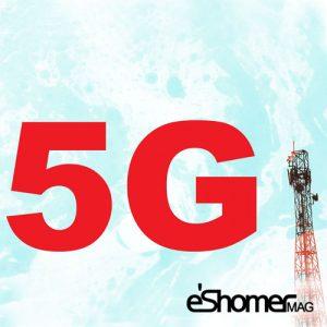 کوالکوم و اینتل و ساخت چیپست و مودم اینترنت نسل پنجم یا 5G را اعلام کردند