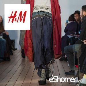 فراخوان مسابقه هنری جوایز طراحی مد H&M ۲۰۱۸